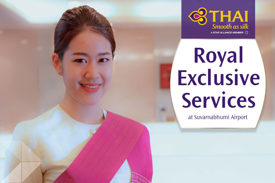 Royal Exclusive Services